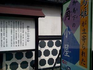 20110915_151231_3